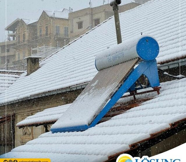 Zahle Residential Water Heating Installations through solar power
